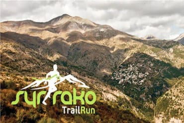 Syrrako Trail Run